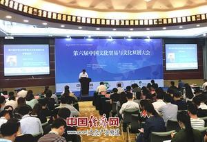 深圳文博会系列活动