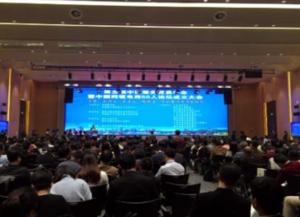 中国服务贸易年会
