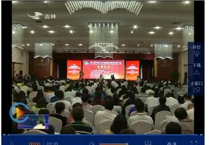 第十届东北亚博览会服务贸易大会开幕